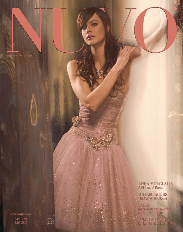 NUVO Magazine Summer 2003 Cover featuring Anna Mouglalis