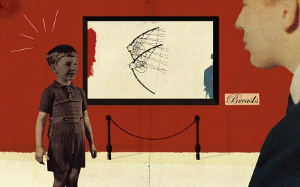 Nuvo Magazine: How To Look At Art