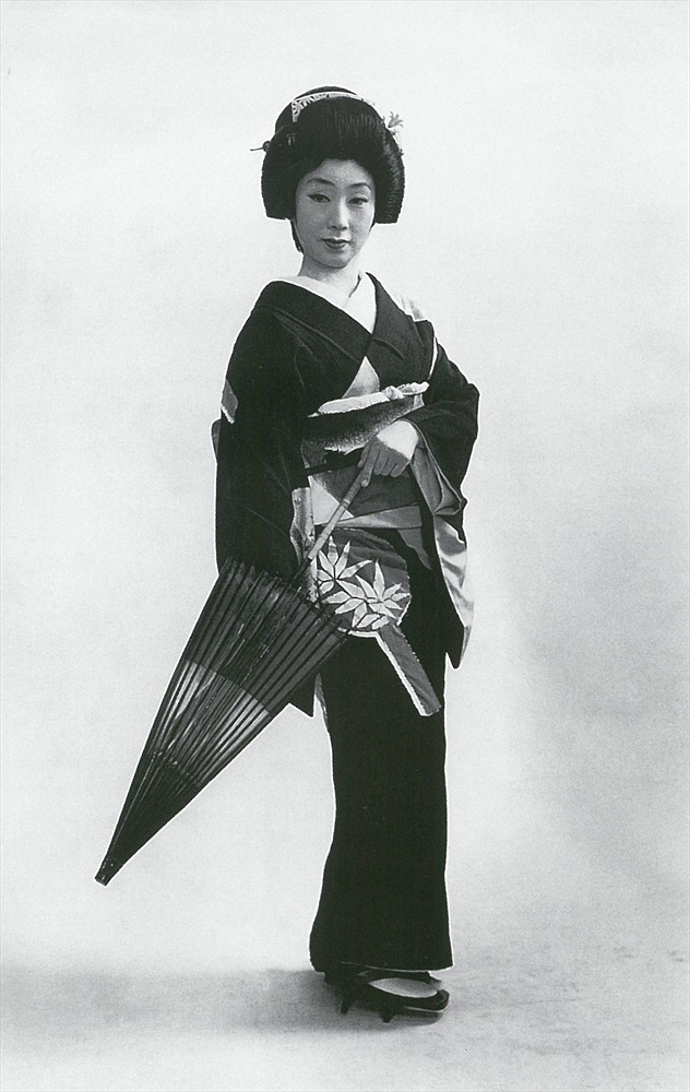 From Geisha To Dive: The Kimono of Ichimaru, Audain Art Museum, Daily Edit