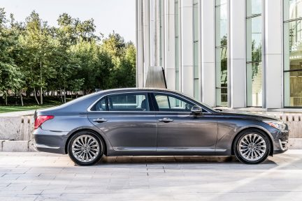 Daily Edit, Genesis, G90, Automotives