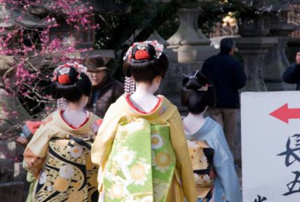 48 Hours in Kyoto, Daily Edit
