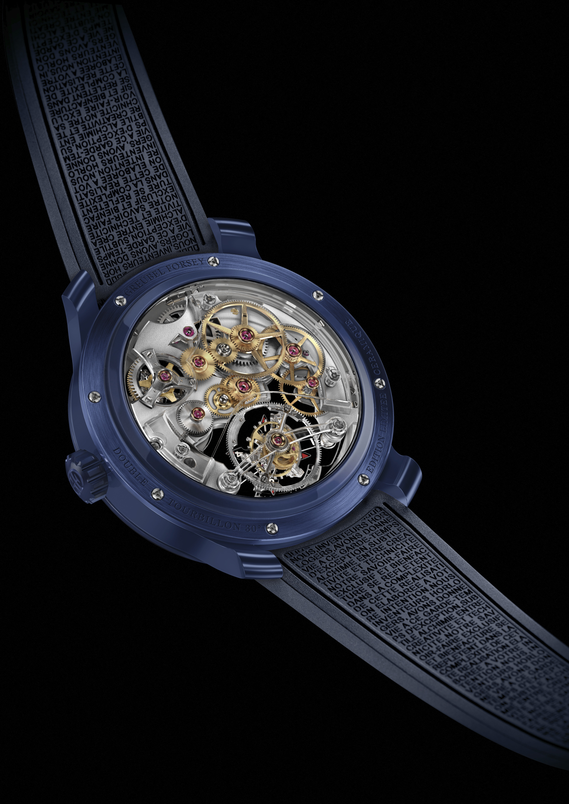 product: blue watch internal mechanisms.