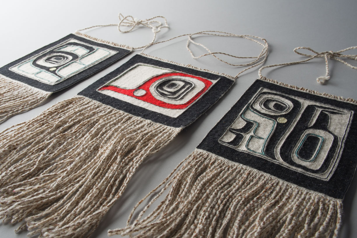 Contemporary Indigenous Weaving